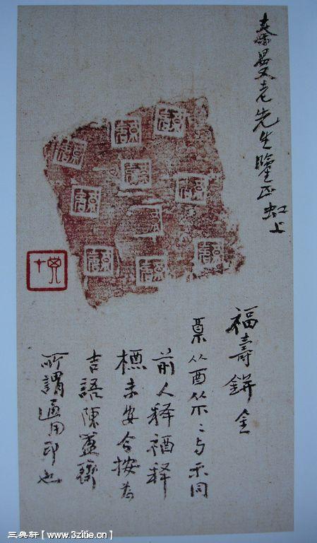 一组黄宾虹书法手稿04作品欣赏