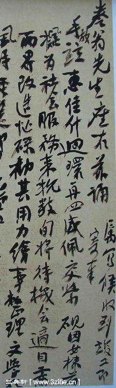 一组黄宾虹书法手稿108作品欣赏