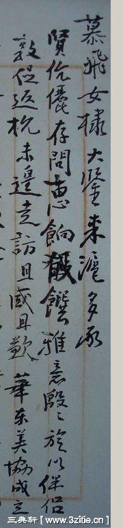 一组黄宾虹书法手稿115作品欣赏