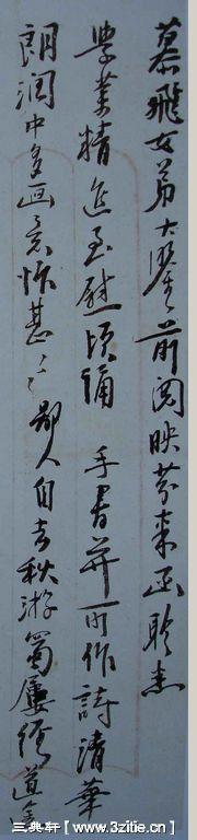 一组黄宾虹书法手稿130作品欣赏