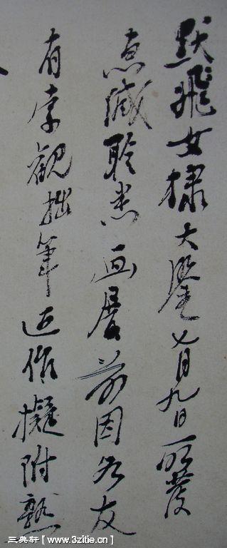 一组黄宾虹书法手稿14作品欣赏