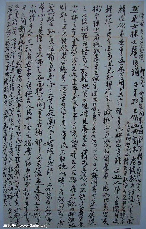 一组黄宾虹书法手稿152作品欣赏