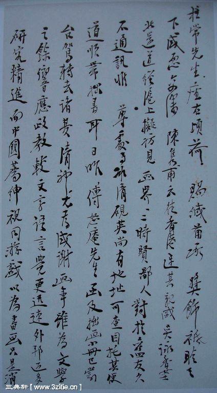 一组黄宾虹书法手稿180作品欣赏
