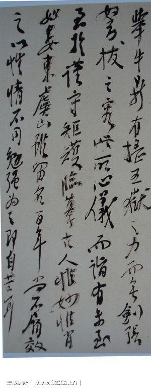 一组黄宾虹书法手稿36作品欣赏