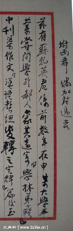 一组黄宾虹书法手稿38作品欣赏