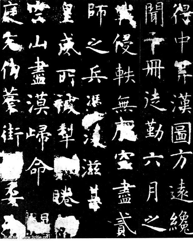 虞世南《孔子庙堂碑》20作品欣赏