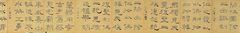 林散之林散之临《礼器碑》06作品欣赏