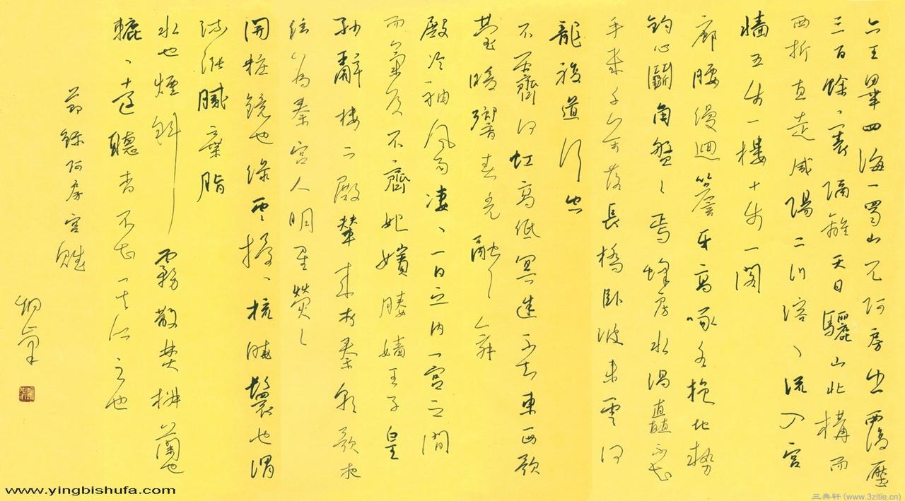 李炯峰李炯峰硬笔书法作品28李炯峰硬笔书法作品 行书 书法绘画作品