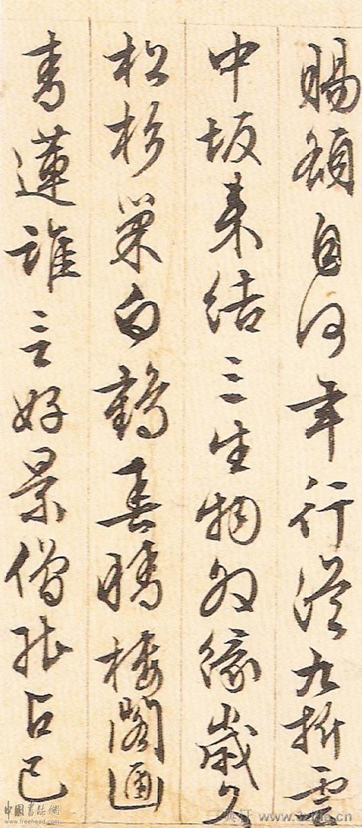 文征明游西山诗十二首册页03书画艺术欣赏