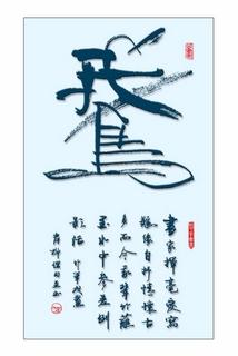 书法家 介绍 简介 作品拍卖价格书画艺术网站 首页 当代书法