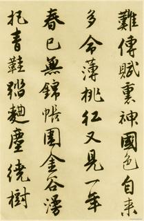 唐寅《落花诗册》苏州市博物馆藏本(唐伯虎)10作品欣赏