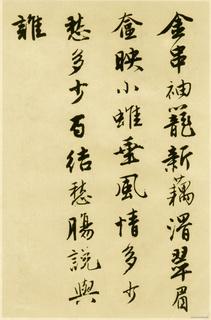 唐寅《落花诗册》苏州市博物馆藏本(唐伯虎)21作品欣赏