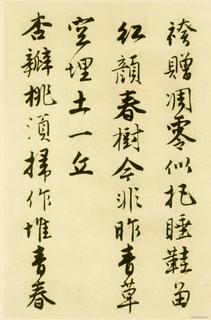 唐寅《落花诗册》苏州市博物馆藏本(唐伯虎)23作品欣赏