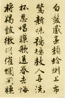 唐寅《落花诗册》苏州市博物馆藏本(唐伯虎)24作品欣赏