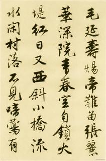 唐寅《落花诗册》苏州市博物馆藏本(唐伯虎)26作品欣赏