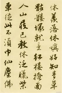 唐寅《落花诗册》苏州市博物馆藏本(唐伯虎)38作品欣赏