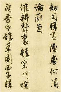 唐寅《落花诗册》苏州市博物馆藏本(唐伯虎)39作品欣赏