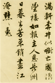 唐寅《落花诗册》苏州市博物馆藏本(唐伯虎)42作品欣赏
