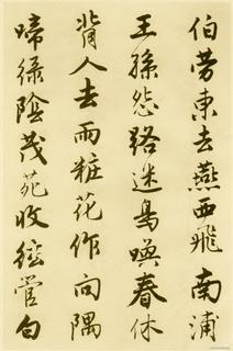 唐寅《落花诗册》苏州市博物馆藏本(唐伯虎)43作品欣赏