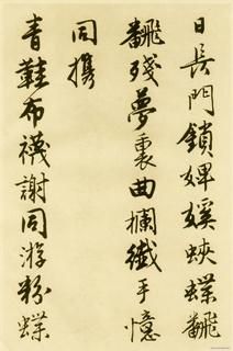 唐寅《落花诗册》苏州市博物馆藏本(唐伯虎)44作品欣赏