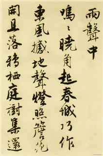 唐寅《落花诗册》苏州市博物馆藏本(唐伯虎)48作品欣赏