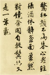 唐寅《落花诗册》苏州市博物馆藏本(唐伯虎)49作品欣赏