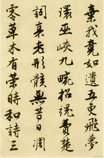 唐寅《落花诗册》苏州市博物馆藏本(唐伯虎)52作品欣赏