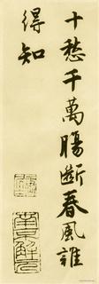 唐寅《落花诗册》苏州市博物馆藏本(唐伯虎)53作品欣赏