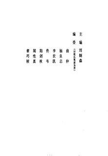 中国隶书名贴精华(全1册).中国书法名帖精华丛书0005作品欣赏