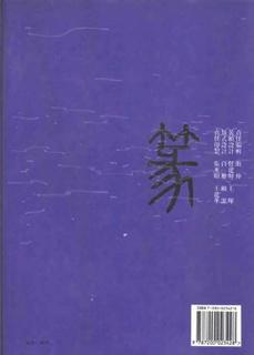中国篆书名贴精华(全1册).中国书法名帖精华丛书0002作品欣赏