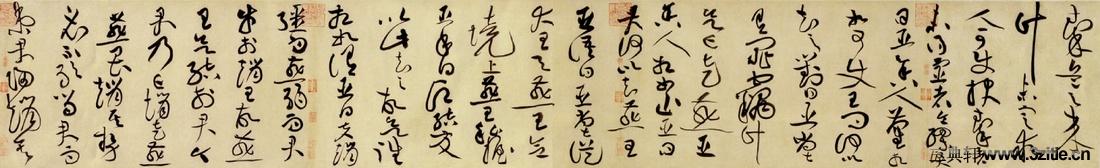(宋)黄庭坚草书廉颇蔺相如列传0002作品欣赏