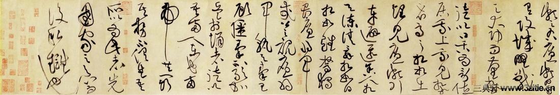 (宋)黄庭坚草书廉颇蔺相如列传0009作品欣赏