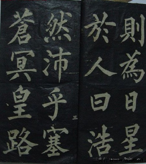 (清)黄自元楷书文天祥正气歌(缺页)(清)黄自元楷书文天祥正气歌(缺页)0004