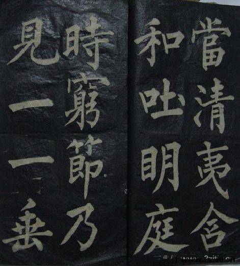 (清)黄自元楷书文天祥正气歌(缺页)(清)黄自元楷书文天祥正气歌(缺页)0005