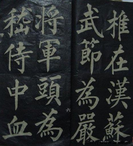 (清)黄自元楷书文天祥正气歌(缺页)(清)黄自元楷书文天祥正气歌(缺页)0007