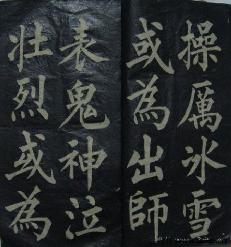 (清)黄自元楷书文天祥正气歌(缺页)(清)黄自元楷书文天祥正气歌(缺页)0009