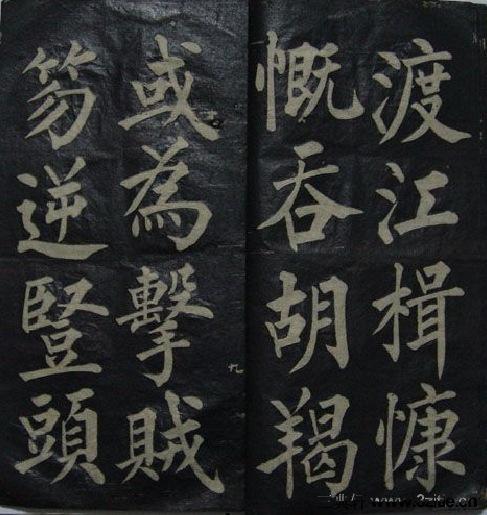 (清)黄自元楷书文天祥正气歌(缺页)(清)黄自元楷书文天祥正气歌(缺页)0010