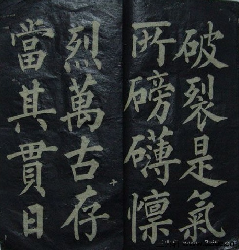 (清)黄自元楷书文天祥正气歌(缺页)(清)黄自元楷书文天祥正气歌(缺页)0011