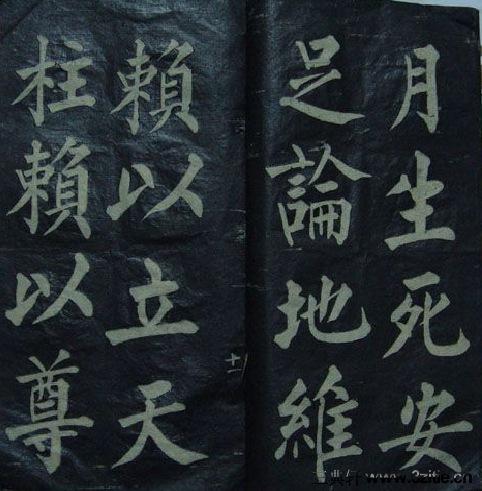 (清)黄自元楷书文天祥正气歌(缺页)(清)黄自元楷书文天祥正气歌(缺页)0012