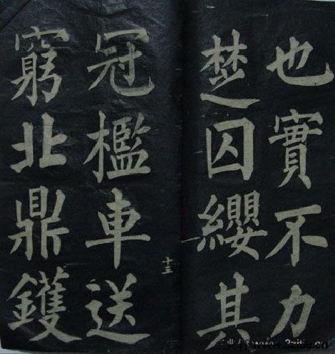 (清)黄自元楷书文天祥正气歌(缺页)(清)黄自元楷书文天祥正气歌(缺页)0014