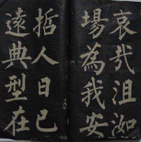 (清)黄自元楷书文天祥正气歌(缺页)(清)黄自元楷书文天祥正气歌(缺页)0018