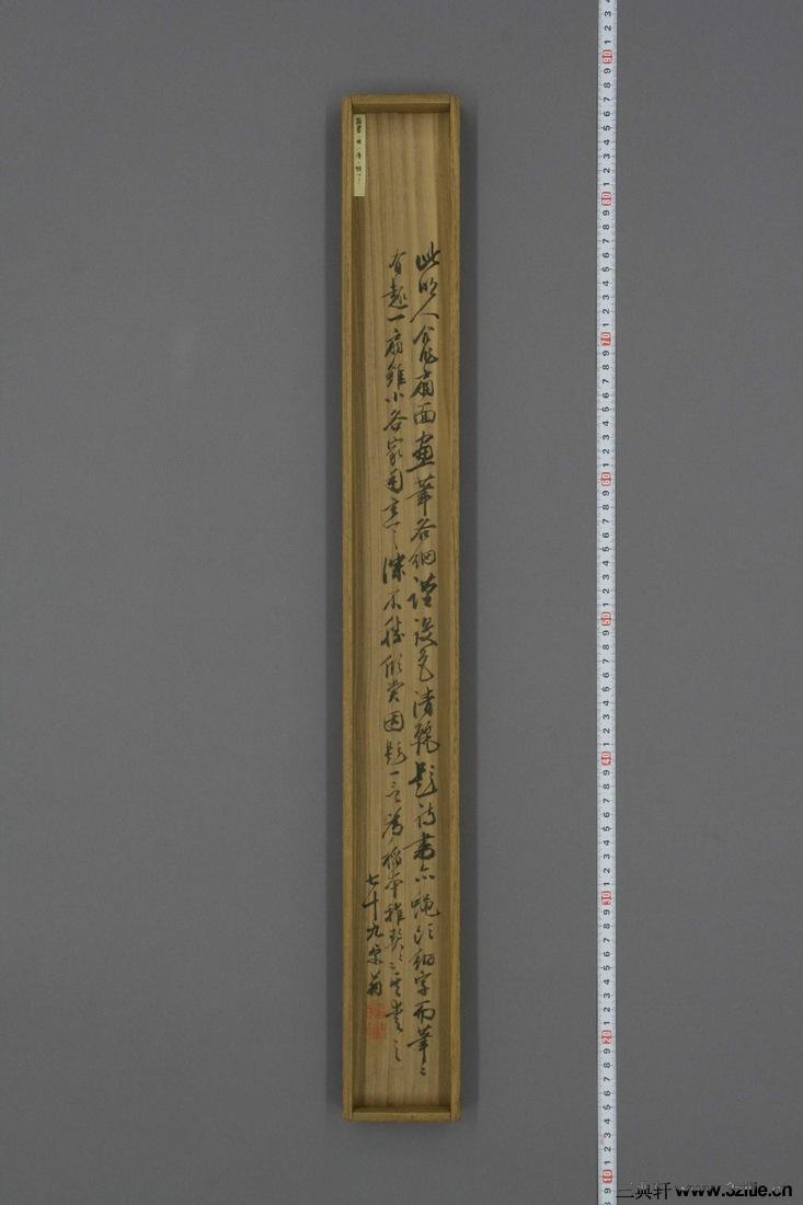 (清)郎世宁等宫廷书画家合作扇面0003作品欣赏