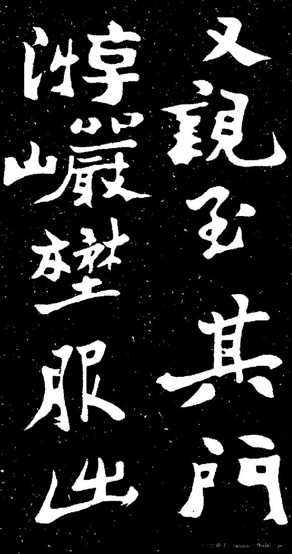 (清)郑板桥田游岩传0008作品欣赏