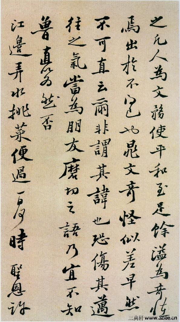 (清)郑板桥行书坡公小品册0005作品欣赏