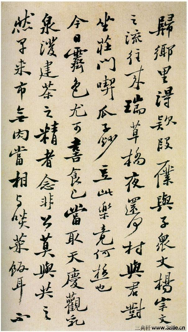 (清)郑板桥行书坡公小品册0006作品欣赏