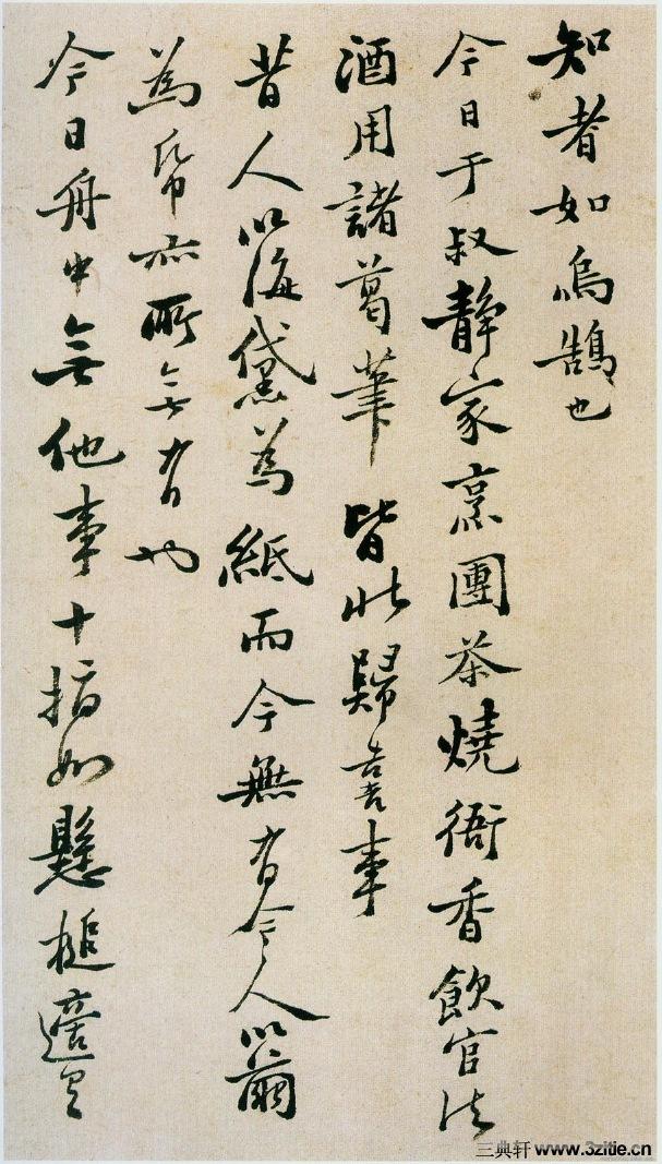 (清)郑板桥行书坡公小品册0008作品欣赏