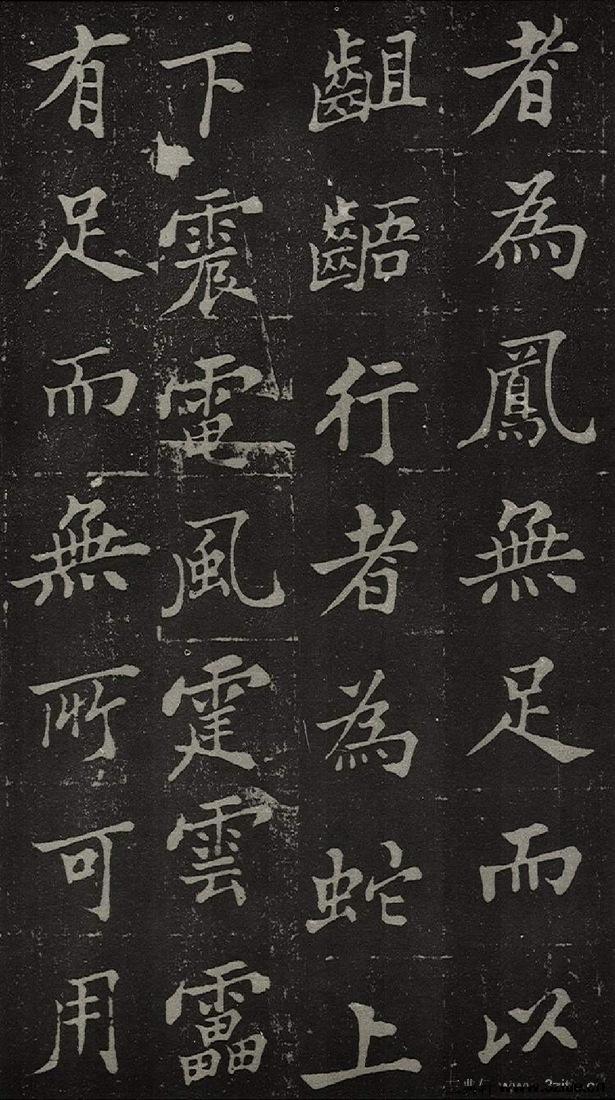 (清)郑板桥新修潍县城隍庙碑记0003作品欣赏