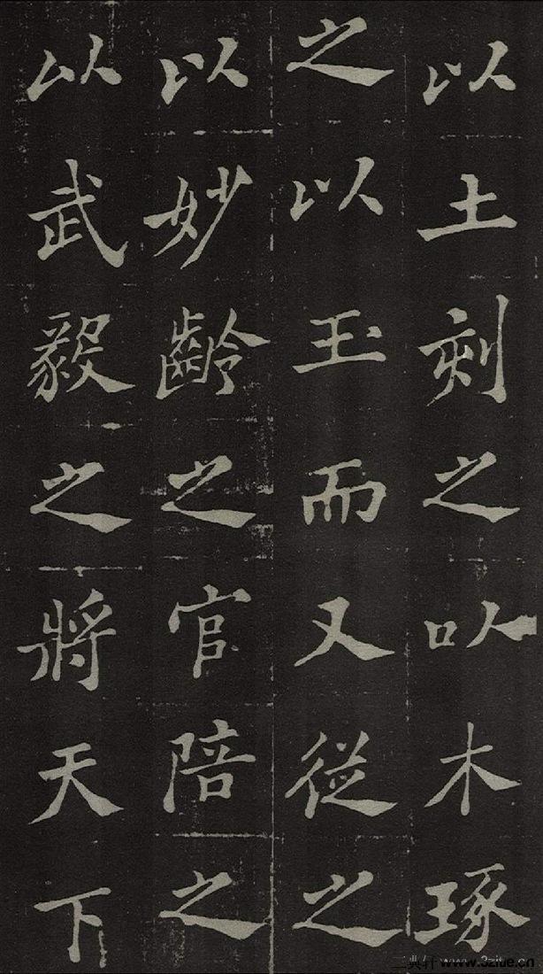 (清)郑板桥新修潍县城隍庙碑记0008作品欣赏