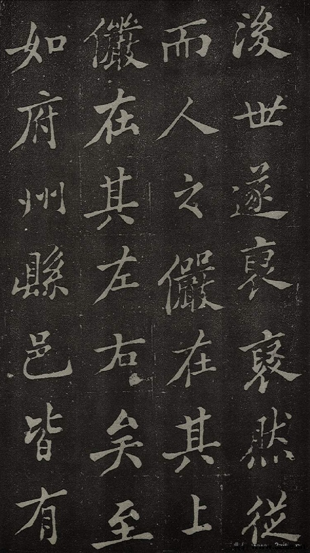 (清)郑板桥新修潍县城隍庙碑记0009作品欣赏