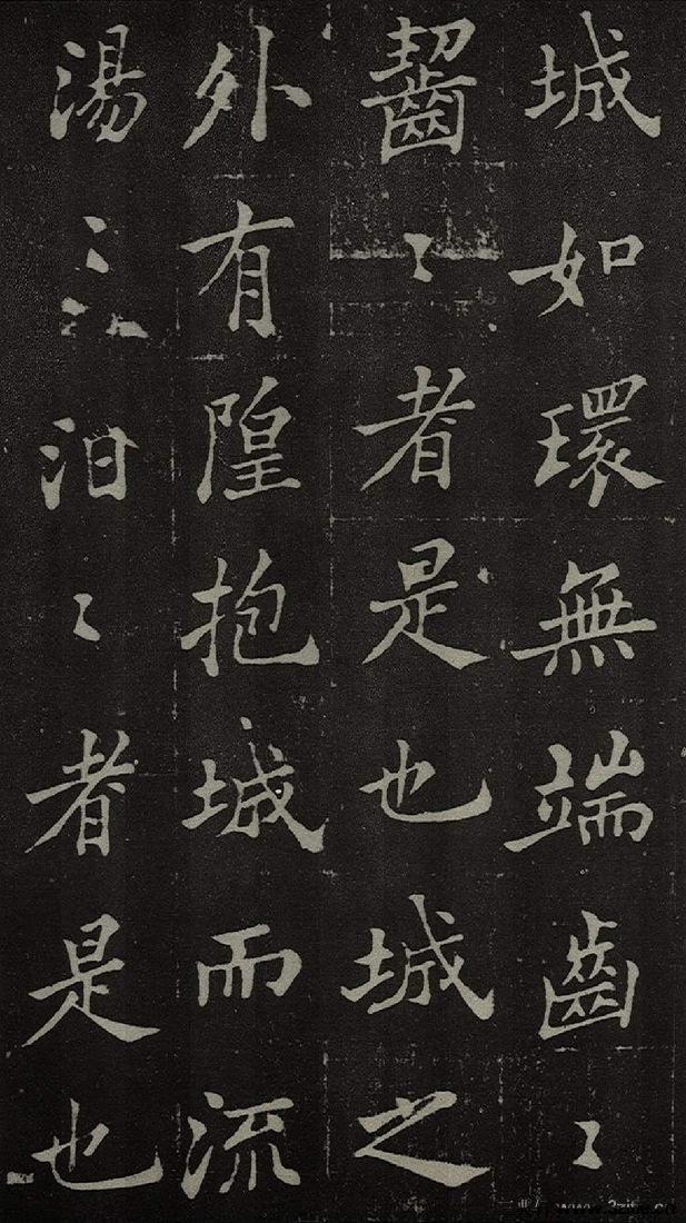 (清)郑板桥新修潍县城隍庙碑记0010作品欣赏